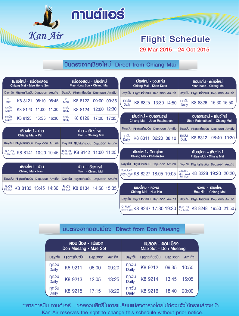 Kan Air Flight Timetable