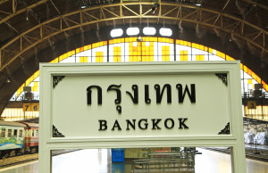 Hualumphong Train Station Bangkok